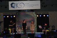 koncert_2050